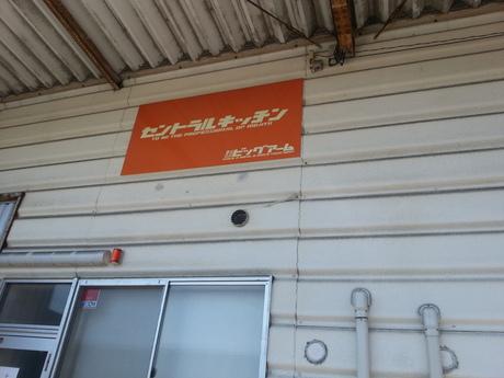 【西区草津港・車通勤OK!・接客ほぼなし】生産管理部門の一般事務職・正社員